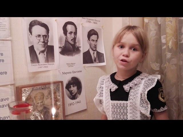 Изображение предпросмотра прочтения – АлександраФедорова читает произведение «В сонном царстве» М.И.Цветаевой