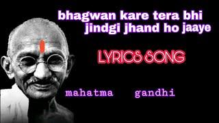 rab kare tujhko bhi pyaar ho jaye | lyrics | salaman khan song