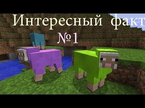 Как сделать разноцветных овец 20