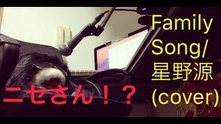 シンガーソングライターの永山結一(Nagayama Yuichi)です。 カバー動...