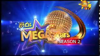 Mega Stars Season 2 | Trailer 01 Thumbnail