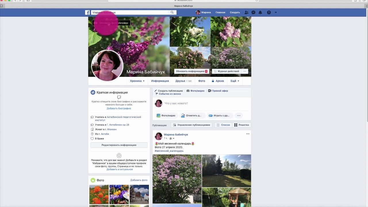 Как сделать на фейсбуке поздравление с фотками