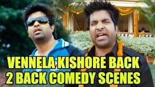 Vennela Kishore Back To Back Comedy Scenes || Vol 1