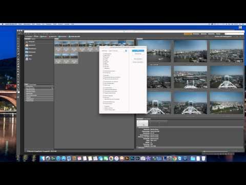Stapelverarbeitung RAW Zu Jpg Nur Mit Adobe Bridge + Camera RAW