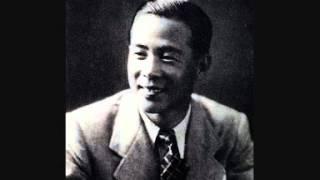藤山一郎 - 東京ラプソディ