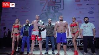Взвешивание FIGHT NIGHTS GLOBAL 79: Сергей Павлович vs. Кирилл Сидельников