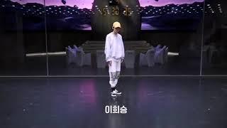 Download lagu [I-LAND] I& Credible Dance Practice - 이희승 Lee Heeseung ver.