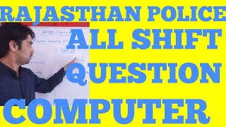 Live Class||Computer question Rajasthan Police exam ||