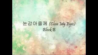 Download Block B - 눈감아줄께 (Close My Eyes) [Han & Eng] MP3 song and Music Video