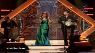 نجوي كرم - أغنية ما في نوم - مهرجان هلا فبراير 2014