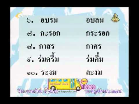 011B+4141157+ท+ห้องสมุดป่า+thaip4+dl57t2