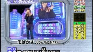 ハロプロ       TV2004 10 15歌他 史上最強のカラオケBEST100    保田圭JUDY&MARY そばかす 保田圭 検索動画 9