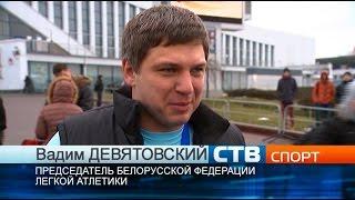 Вадим Девятовский о «Забеге настоящих мужчин»: удивился, насколько быстро пробежал
