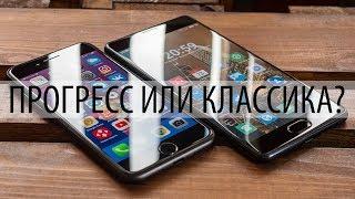 Сравнение iPhone 8 и Meizu Pro 7 Plus или традиции против инноваций. Meizu Pro 7 или iPhone 8?