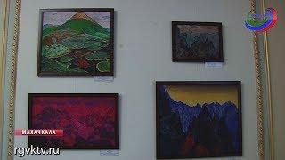 В Махачкале открылась выставка картин Николая Рериха