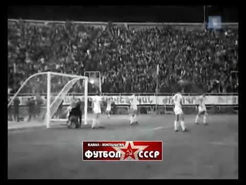 1973 Арарат (Ереван) - Динамо (Минск) 2-1 Чемпионат СССР по футболу
