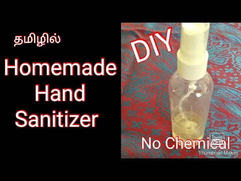 how-to-make-hand-sanitizer-at-home/homemade-hand-sanitizer-in-tamil/natural-incredients/no-chemical