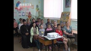 Центральная библиотека им Ю. Гагарина презентовала социальный проект «Сближающее чтение»