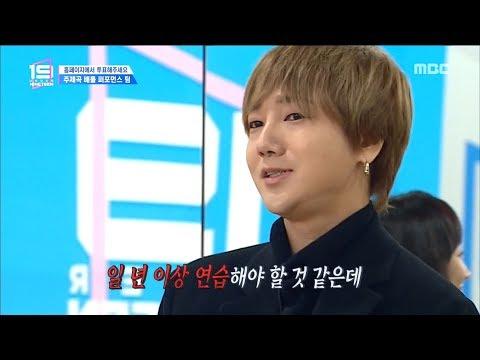 [HOT] Special Director  ,언더 나인틴 20181124