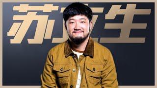 【人气学员】苏立生 往期精彩演唱回顾《中国新歌声》SING!CHINA