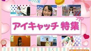 """放送内で使用されているX21メンバーの""""アイキャッチ""""を一部公開!! メン..."""