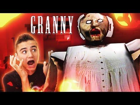 ENFERMÉ CHEZ MAMIE GRANNY !!! 😱- Néo The One