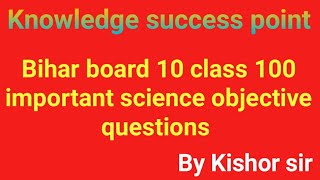10th class 100 important science objective questions