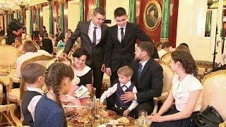 В Кремле прошла церемония награждения многодетных семей.
