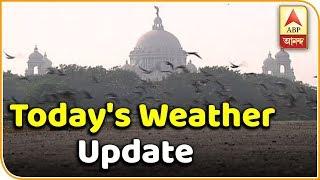 Temperature Again Dips in Kolkata to 11.9 Degree | Weather News | ABP Ananda