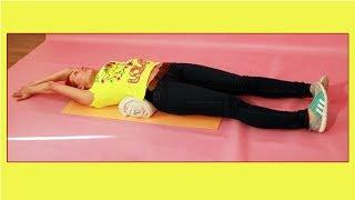 Домашнее упражнение для похудения живота. Валик для похудения
