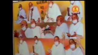 Mahapran Gurudev - Kaise wah Komal Kaya