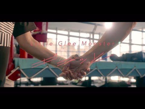Little Glee Monster 『ギュッと』〜きっとキュンとなる7分間〜