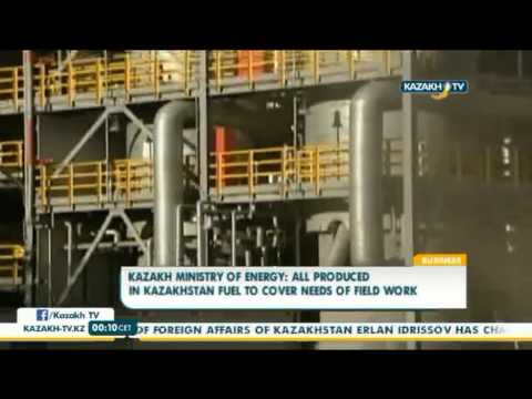 Kazakh Ministry of energy: all produced in Kazakhstan fuel to cover needs of field work - Kazakh TV