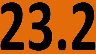 КОНТРОЛЬНАЯ 5  - АНГЛИЙСКИЙ ЯЗЫК ДО АВТОМАТИЗМА  УРОК 23.2  ГРАММАТИКА УРОКИ АНГЛИЙСКОГО ЯЗЫКА