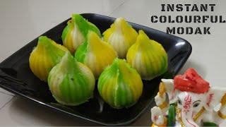 Rava Coconut Modak | Instant Colourful Modak Recipe | Sugar Free Modak | मोदक बनाने की विधि