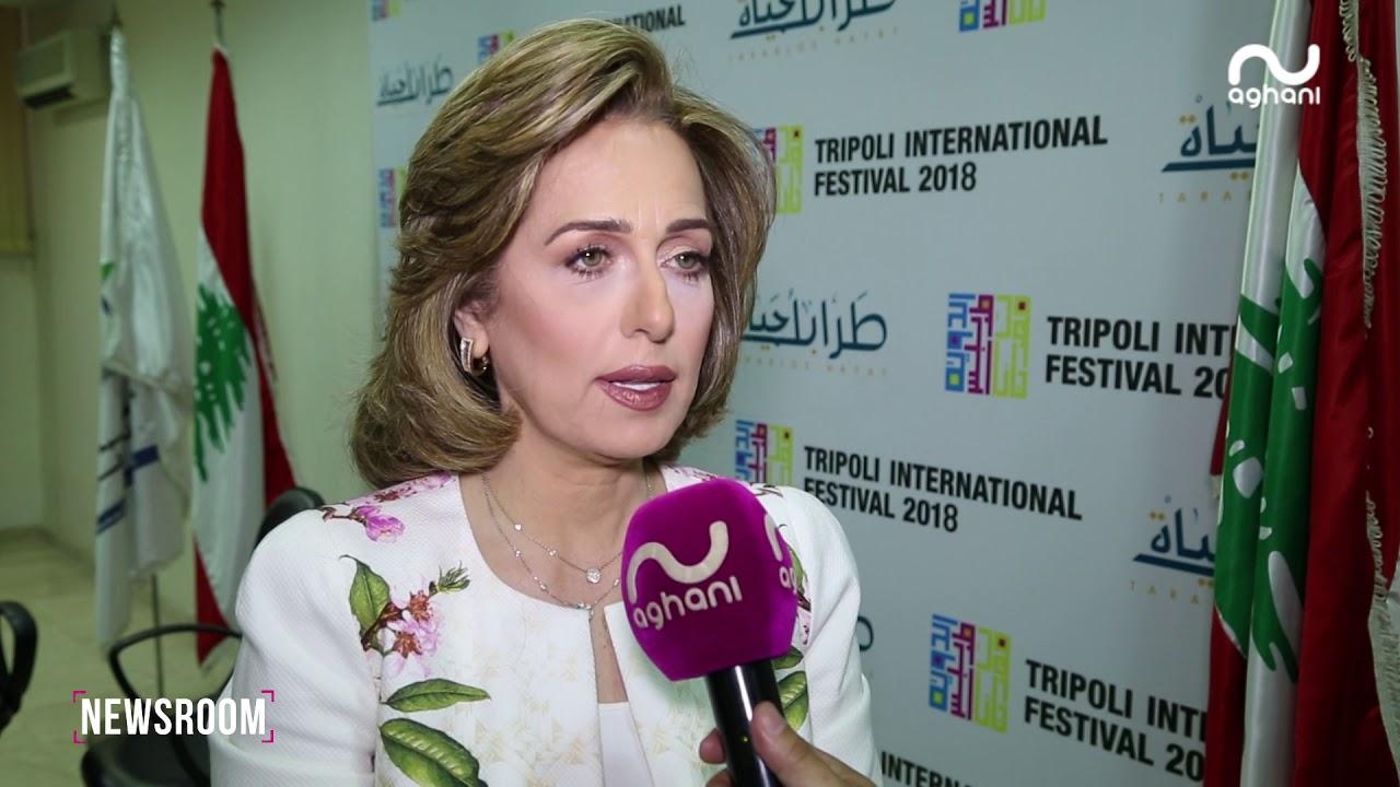 مهرجانات طرابلس تطلق برنامج فعالياتها مع كاظم الساهر وعاصي الحلاني!