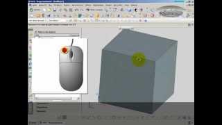 Урок №4 Манипуляции мыши в графическом окне UG NX 8