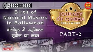 Journey Of Cinema (Bollywood) | Part- 02 | India Hot Topics | Anyflix