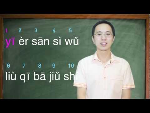 เรียนภาษาจีนนับตัวเลข1.mov