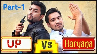 UP vs HARYANA   Desi Boys Interview Part-1   Dehati Chhore  DC