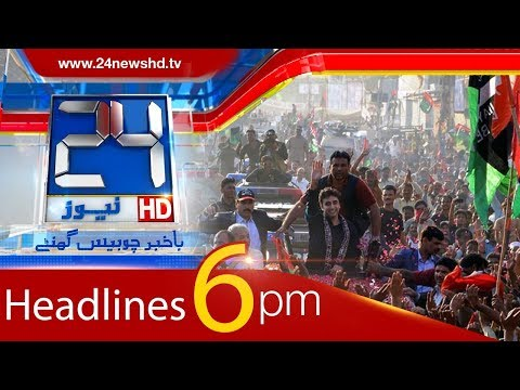 100 Stories In 10 Minutes | 6:00 PM News Headlines | 20 January 2018