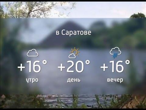 Прогноз погоды. 3.09.2015