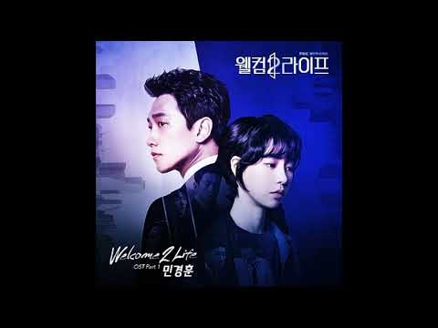 Download Welcome 2 Life ost part 1 웰컴2라이프 ost part 1 민경훈 - Welcome 2 Life Mp4 baru