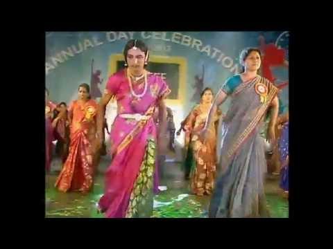 Mutyala Chemma Chekka & Aakasana Aasala harivillu
