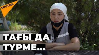 Денис Теннің өлімі түрмеге қайта қамалған Жанар Толыбаева алғаш рет сұхбат берді
