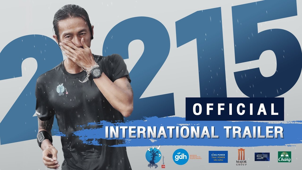 2,215 | Official International Trailer