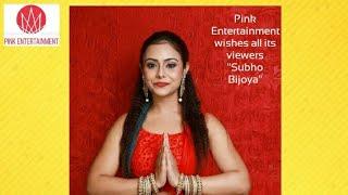  Durgapuja2018 Navratri Purulia Pink Entertainment 