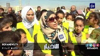 """انطلاق مبادرة """"من أجل لواء أجمل"""" في لواء القصر للمحافظة على البيئة - (21-2-2018)"""
