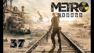 Metro Exodus 37(G) Ruszamy z fabułą! :D