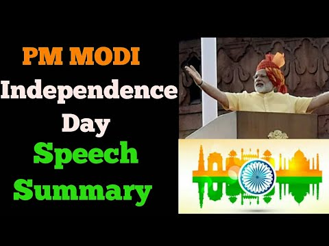 speech of independence day Narendra modi speech on independence day: pm modi will unfurl the national flag at red fort and address the nation at around 8 am today follow for live updates.